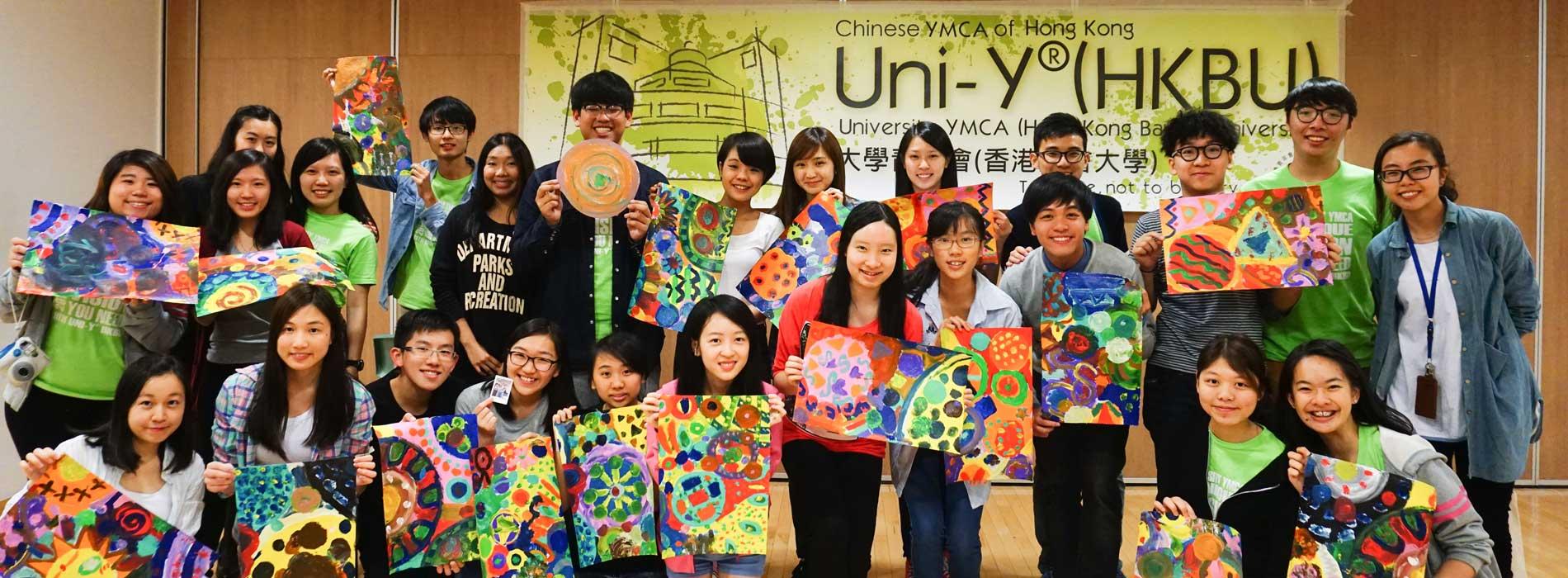 大學青年會香港浸會大學下載專區頁面橫幅