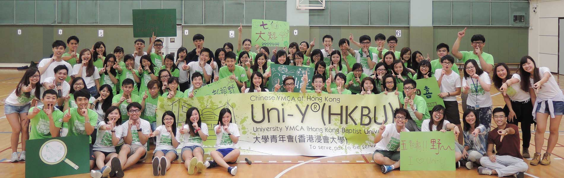 University YMCA - Hong Kong Baptist University Photo